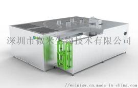 微米生物:果蔬餐厨垃圾处理设备如何将垃圾变废为宝