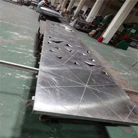 芜湖门头造型穿孔铝板 安庆外墙不规则造型穿孔铝单板