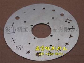 金属码盘|金属码盘蚀刻|金属码盘加工