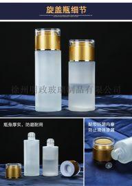 瓶化妆品瓶膏霜瓶面霜瓶小样分装瓶眼霜瓶玻璃瓶