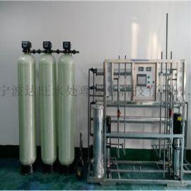 工业水处理设备,绍兴反渗透纯水设备,环保水处理设备