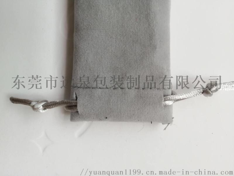 鋼筆保護套絨布束口袋長款抽繩縮口收納袋支持定製筆袋