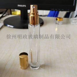 透明瓶香水瓶分装瓶喷雾瓶滚珠瓶精油瓶
