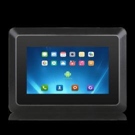 7寸工业安卓一体机嵌入式电容触摸工控平板电脑