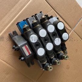 DCV60-Y4W. 2O4T液压多路阀