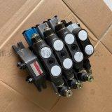 DCV60-Y4W. 2O4T液壓多路閥
