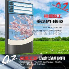 浙江杭州户外广告牌道路滚动指示牌