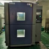 愛佩科技 AP-CJ 全自動高低溫衝擊試驗箱