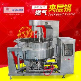 不锈钢全自动燃气多爪炒锅 自动提升倒料行星搅拌锅