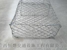 廣西南寧格賓石籠網 防洪石籠箱 恆燁篩網