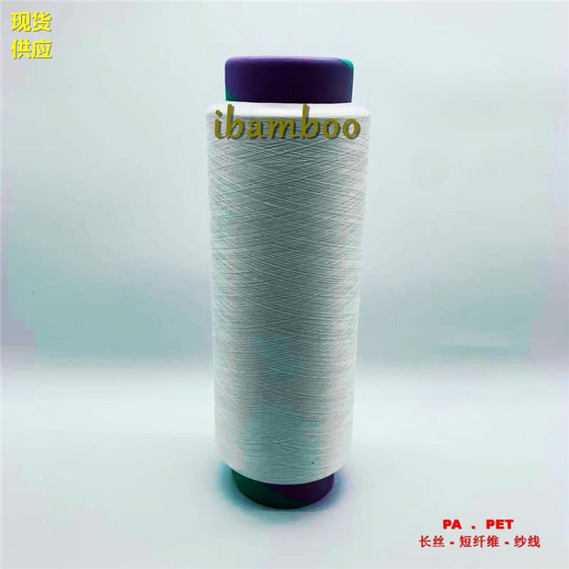竹碳丝、竹碳纱线、竹碳短纤维、竹碳塑身内衣