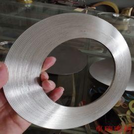 金属齿形密封垫片 T字筋石墨齿形垫片 双面贴石墨齿形垫片厂家 卓瑞