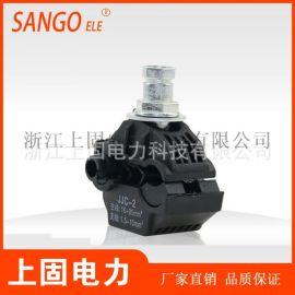 SJJC1-95/10 1KV 电力线夹低压穿刺