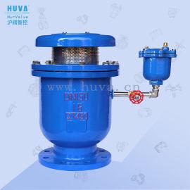 高速复合式排气阀FGP4X 排污阀 防水锤空气阀