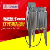不鏽鋼電加熱冷熱缸 恆溫保溫桶 冷熱缸