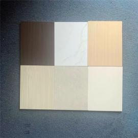 大型铝蜂窝板板材厂家 金属铝蜂窝板源头厂家