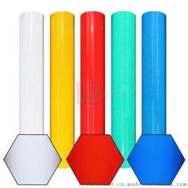 高强膜亚克力型,厂家直销反光膜