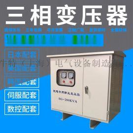 SG-6KVA380V变200V三相干式隔离变压器
