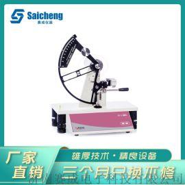 薄膜撕裂度測試儀 撕裂性能檢測儀