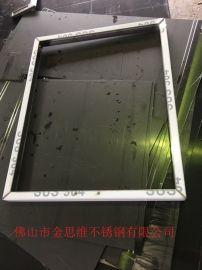 8K镜面不锈钢画框价格来图定制黑钛金亚光不锈钢镜框
