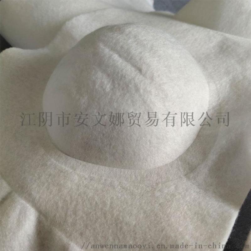針刺定型棉,滌綸針刺棉,口罩針刺棉