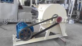 电机驱动木材粉碎机,木料木屑机厂家直销