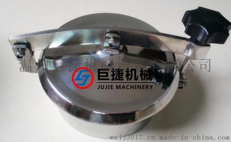 常压手孔翻遍 直边卫生级304316材质圆形手孔