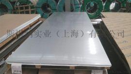 不锈钢材料4Cr13对应什么品牌材质