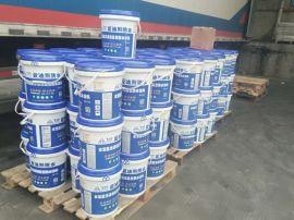 工业污水处理池防腐MEA-2型混凝土结构防腐涂料