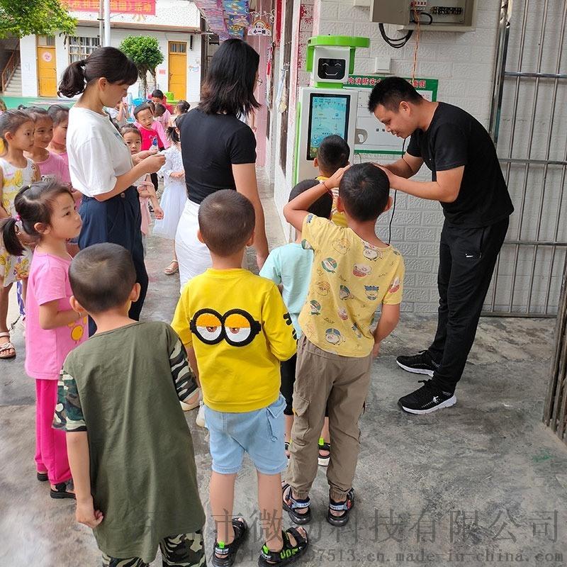 广西幼儿园晨检机器人, 小朋友入园测体温晨检一体机