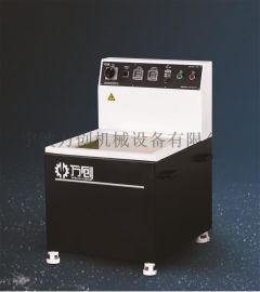 浙江宁波万创液压接头磁力抛光设备