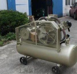 上海7公斤压力永磁变频螺杆空压机