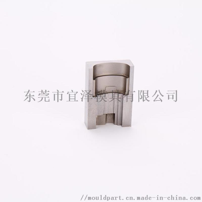 東莞精密模具零配件廠家高精度配合鑲件研磨加工