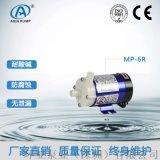 耐酸鹼PP磁力泵臥式電鍍化工離心泵