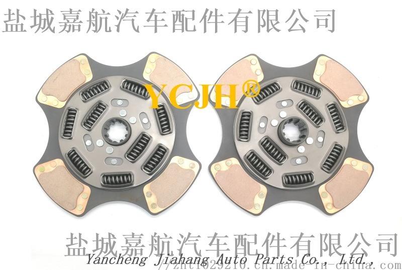 優質C197C840離合器系列