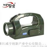 熒吉 YINGJi YJN1661A 手提式工作燈