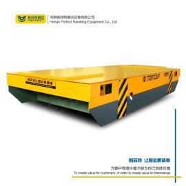机械设备搬运轨道蓄电池电动平车 10吨铁轨电动台车