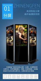 50寸立式广告机红外安卓触摸查询广告显示屏