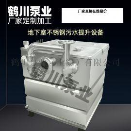 鹤川不锈钢污水提升设备污水提升器无堵塞污水提升设备