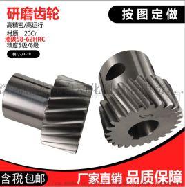 台湾pds研磨齿轮