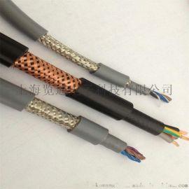 高柔性信号电缆-拖链信号电缆