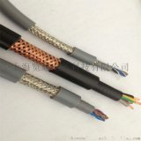 高柔性信號電纜-拖鏈信號電纜