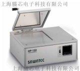 匀胶热板SAWATEC HP150