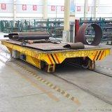 十字轨道纵横移动平台车15t蓄电池轨道运输车