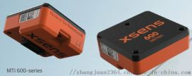 MTi-670  惯性导航系统(GPS/INS)