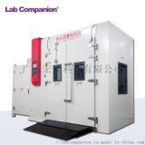 步入式高低溫實驗室多少錢