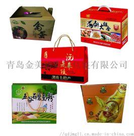 青岛塑料包装盒|青岛食品包装盒现货供应充足
