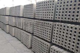 商丘轻质隔墙板 鹤壁轻质复合墙板 轻质隔墙价位