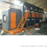 重慶油煙淨化器CBT-YWJ1010