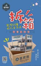 儿童实木家具,上下床,双层床,学习桌